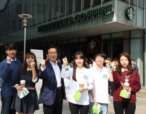 The Starbucks Community Store in Daehakro neighborhood in Seoul, Korea celebrates one-year anniversary