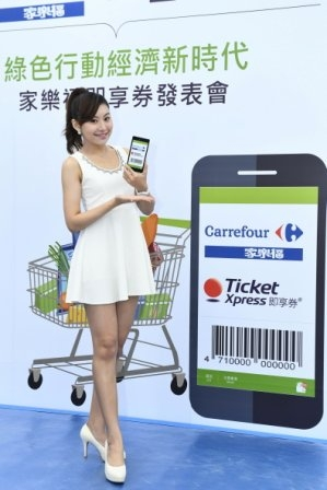Carrefour and Edenred launch Carrefour Ticket Xpress® in Taiwan