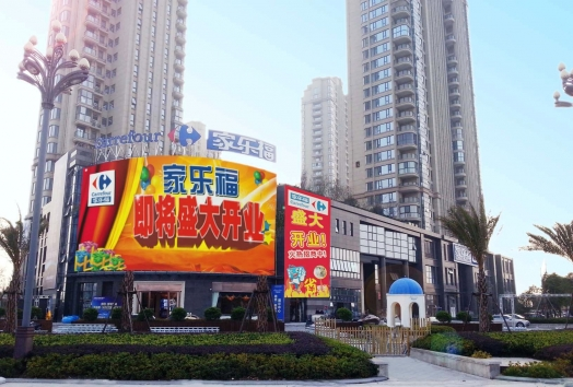Carrefour opens two new hypermarkets in China