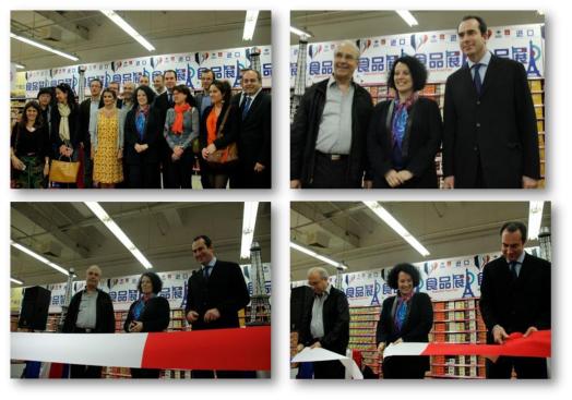 Carrefour to promote and introduce new French gastronomy products in China