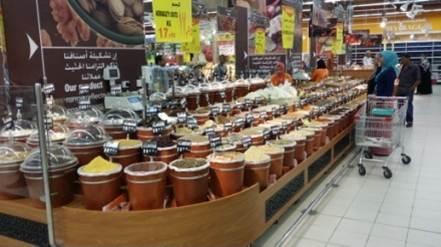 Majid Al Futtaim Group opened its 9th Carrefour hypermarket in Alexandria, Egypt