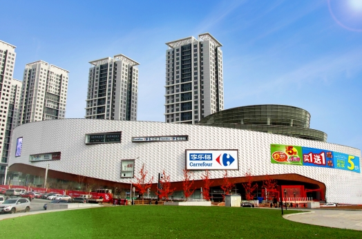 Carrefour opens three new hypermarkets Carrefour in China