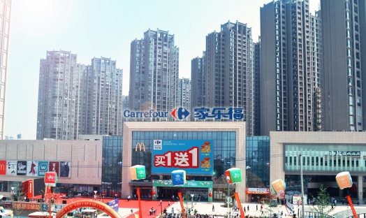 Carrefour China opens two new hypermarkets