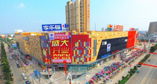 Carrefour China opens new store in the city of Lixin