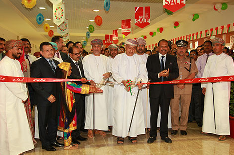 LuLu Hypermarket opened its 118th outlet in Sinaw, Oman