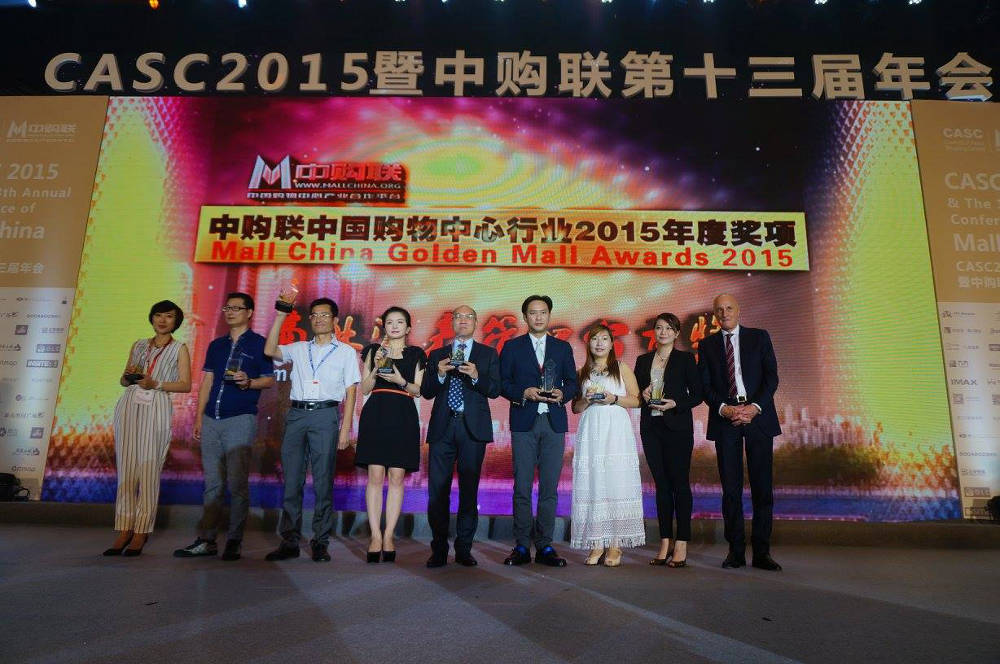Philippines: SM Prime Holdings received gold award for its first mall in China - SM City Xiamen in Fujian Province
