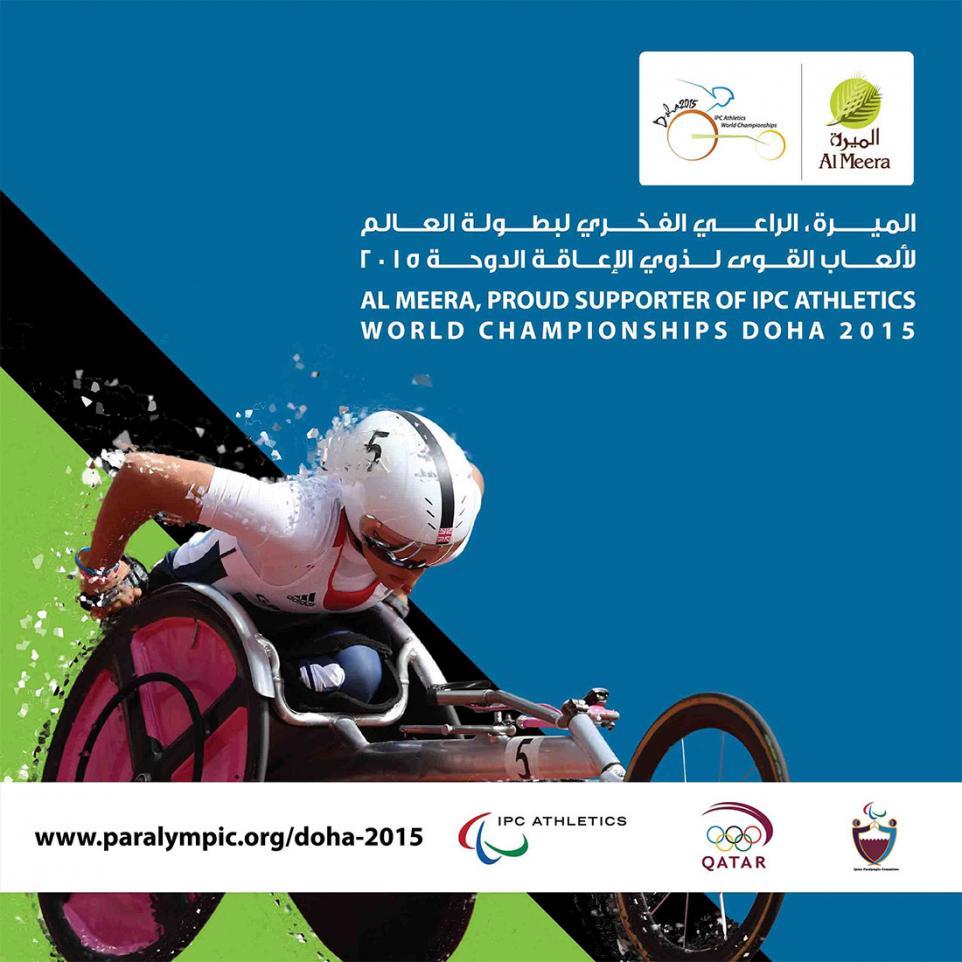 Al Meera Consumer Goods Company supports Doha 2015 IPC Athletics World Championships