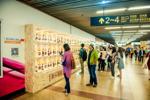Carrefour China installs connected digital ads in two of Shanghai metro's main stations to coincide with its Wine Fair