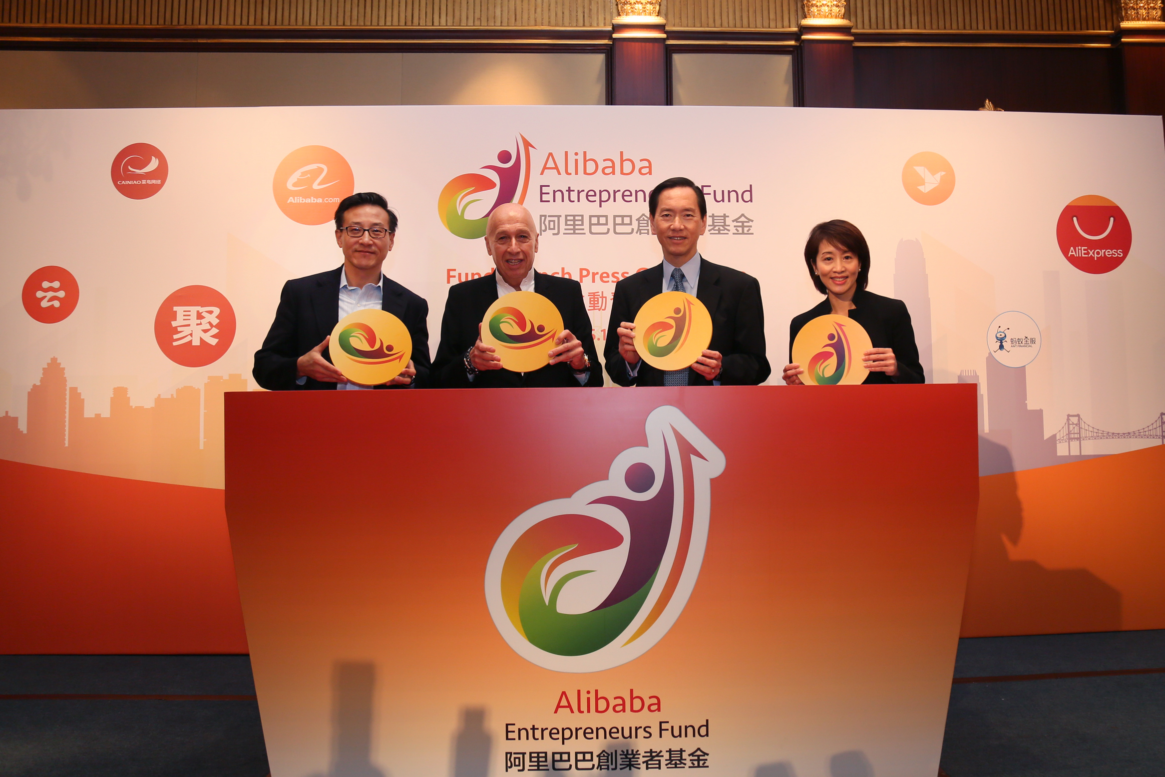 Alibaba Group Holding Limited announced the official launch of its Entrepreneurs Fund for Hong Kong