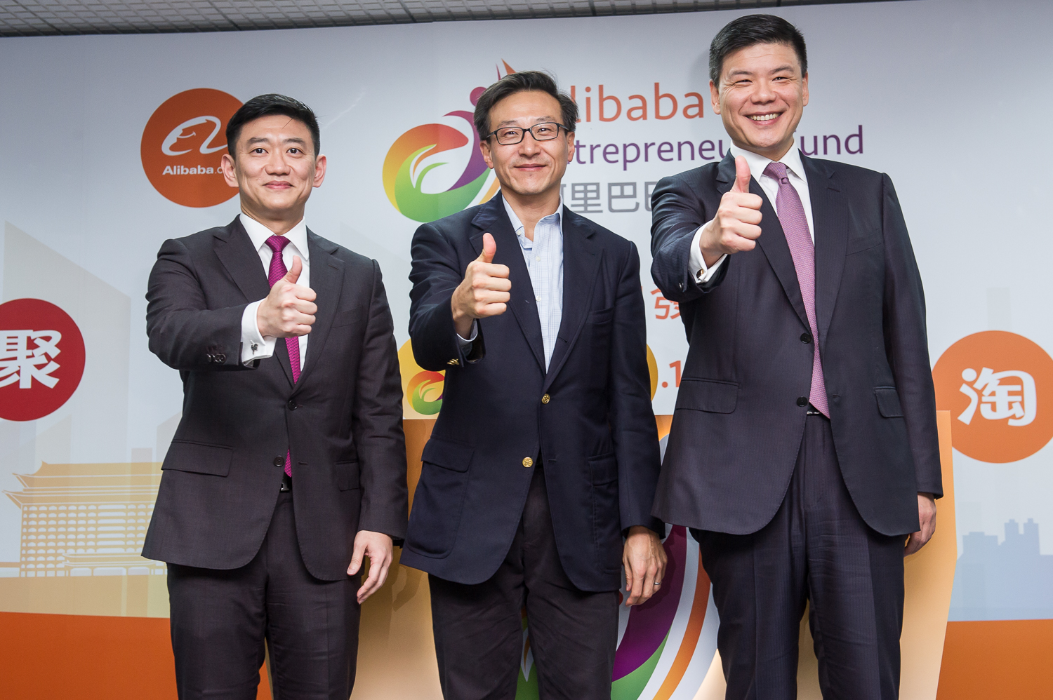 Alibaba Group Holding Limited announces the official launch of its Entrepreneurs Fund for Taiwan