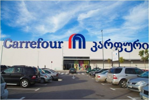Carrefour opens 2nd hypermarket in Tbilisi, Georgia