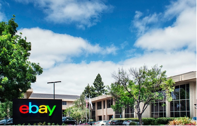 Sterling Partners and Permira Funds led consortium acquires eBay Enterprise for $925 million