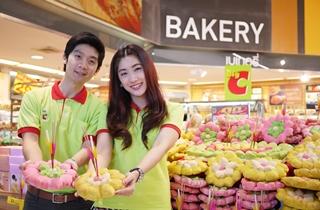 Thailand: Big C celebrates Loy Krathong Festival