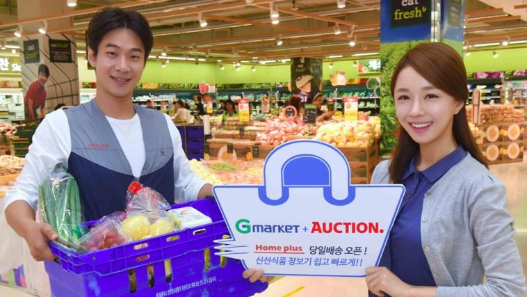 eBay Korea to offer vegetables, meat and dairy through Korea's Gmarket and IAC platforms