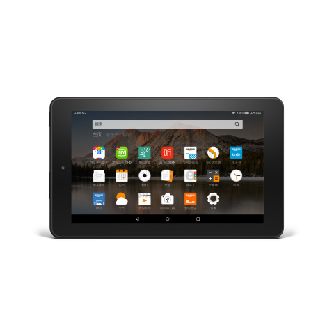 Amazon's fastest-selling tablet ever Fire now available to customers in China