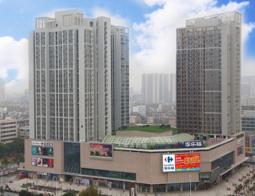 Carrefour China opens new hypermarket in XiangYang China
