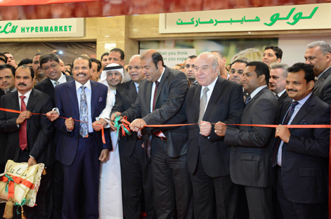 LuLu Group to open its first hypermarket in Cairo, Egypt