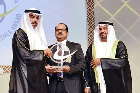 LuLu Hypermarket honored with the Sheikh Khalifa Excellence Award SKEA