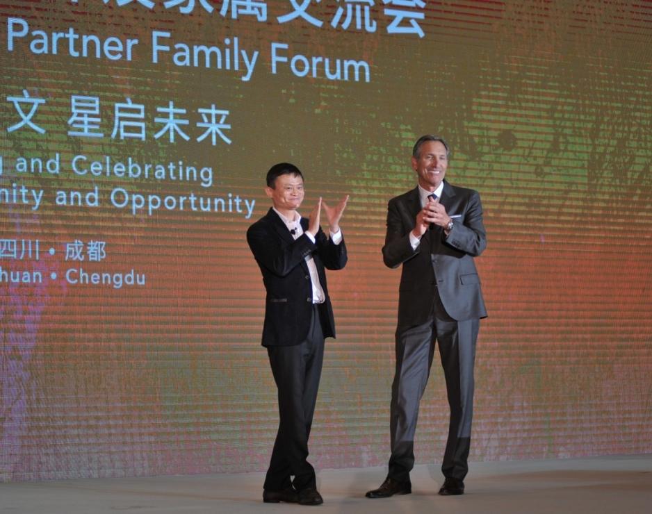 Jack Ma and Howard Schultz, China Partner Family Forum