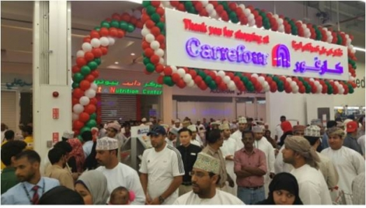 The Group Majid Al Futtaim opened 7th Carrefour hypermarket in the Sultanate of Oman