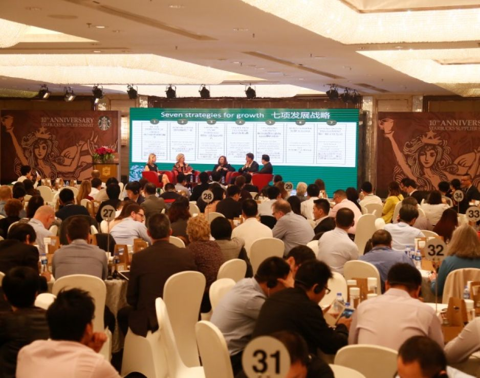 Starbucks hosted its 10th Annual Supplier Summit in Shenzhen, China