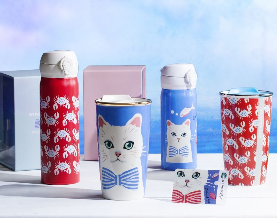 Starbucks in Taiwan to feature merchandise co-created with Paris fashion designer, Sophie Méchaly
