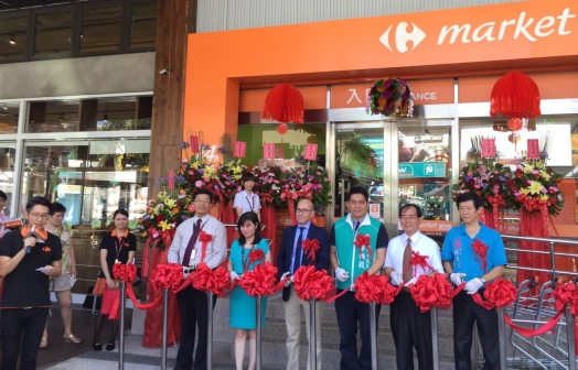 Carrefour opened its 24th Market in Taiwan