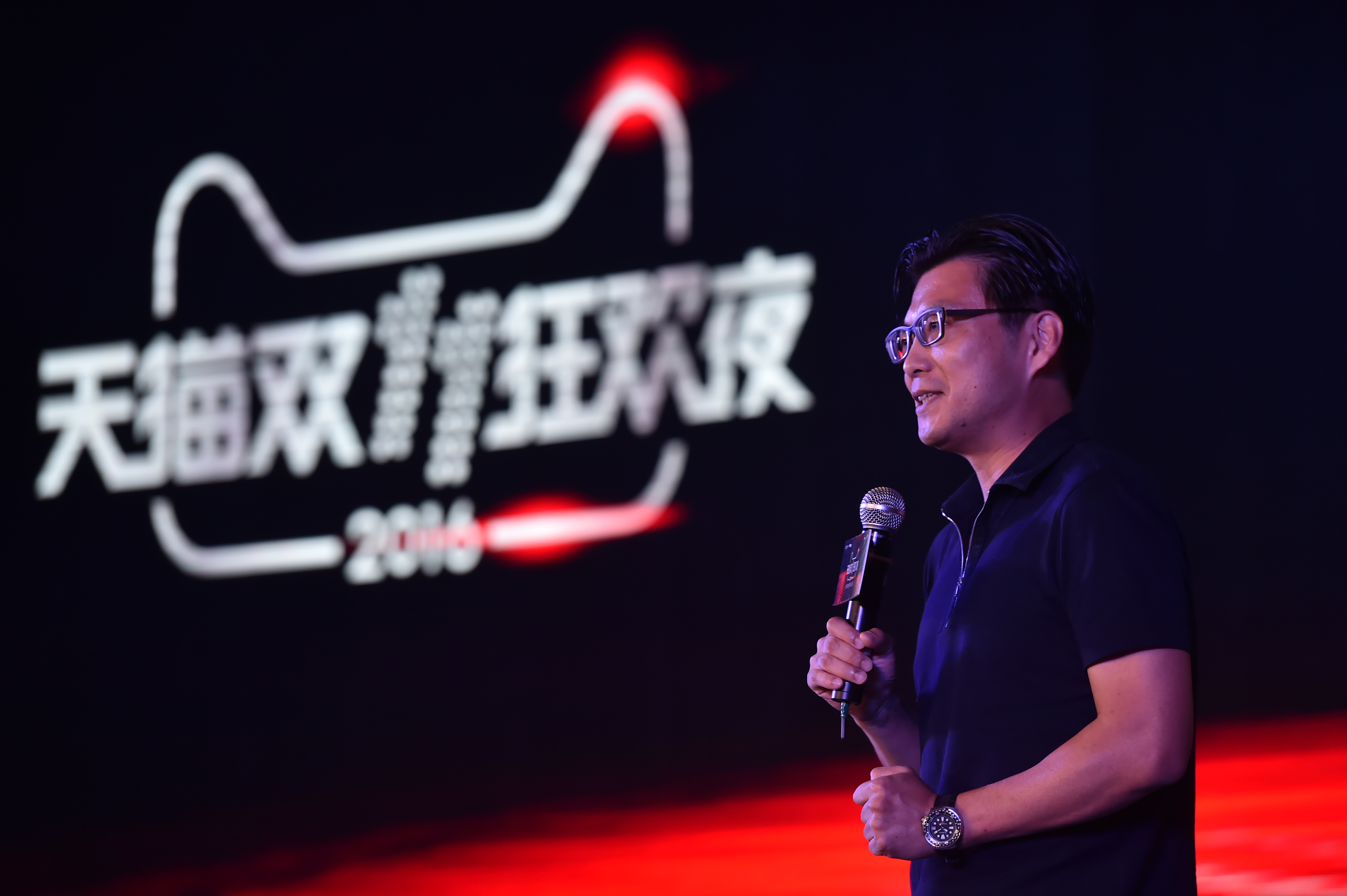 Alibaba Group to host 2016 11.11 Global Shopping Festival