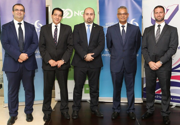 Commercial Bank first bank in Qatar to introduce finger vein authentication technology powered by NCR and 01 Systems' biometric solution