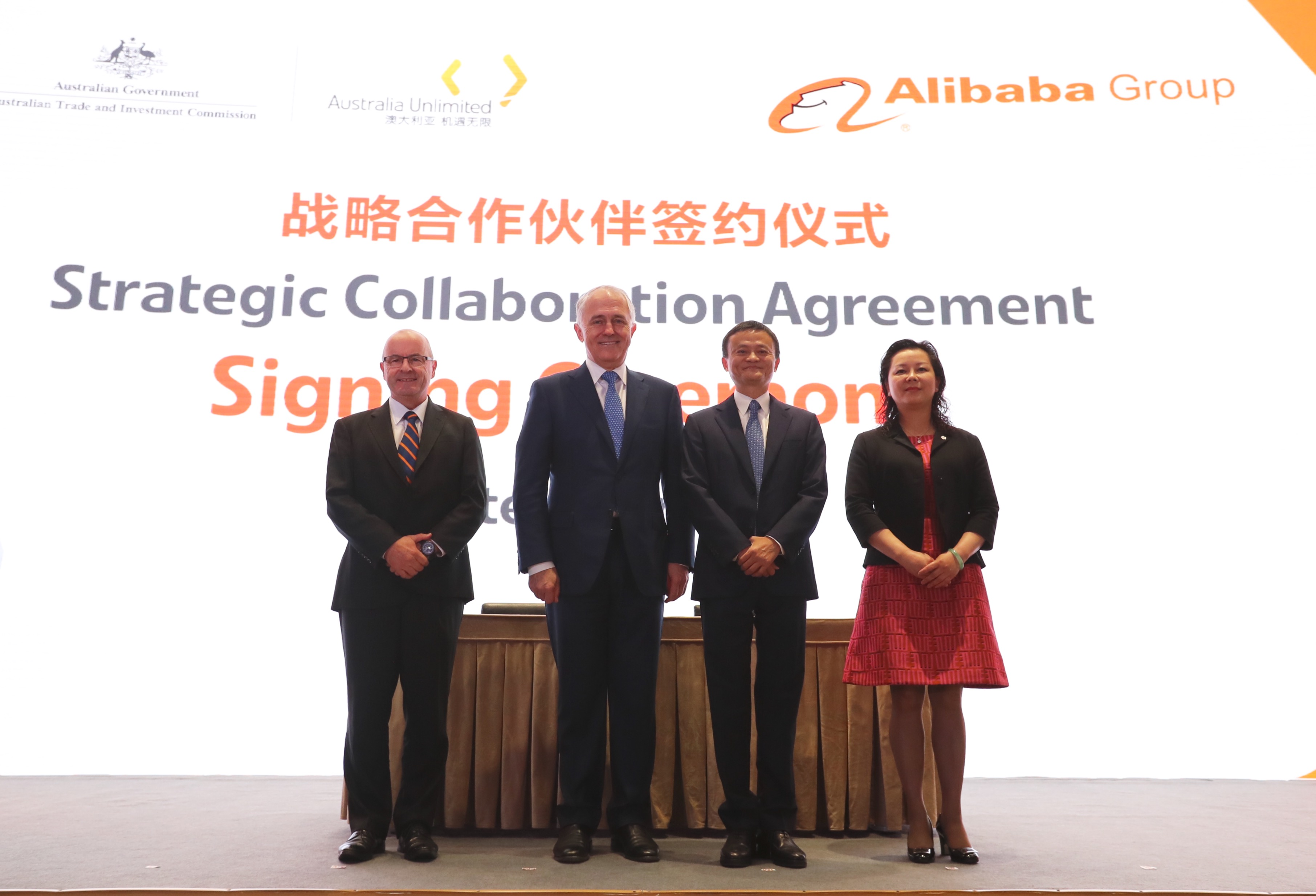 Alibaba Group and Austrade to strengthen trade opportunities by expanding Australian products sold to Chinese consumers
