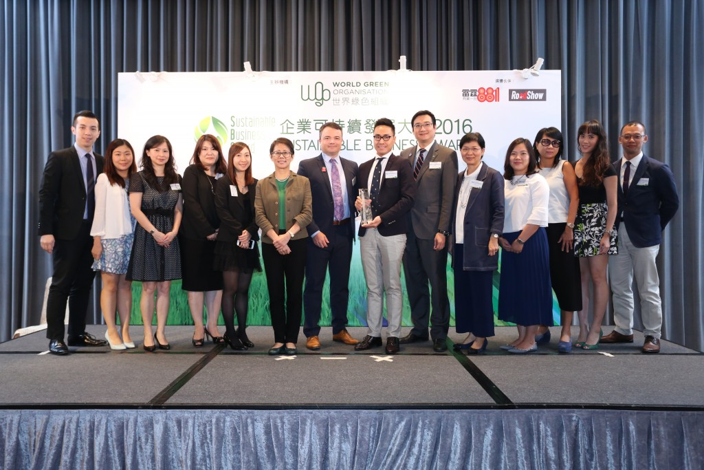 "A.S. Watson Group won ""Sustainable Business Award"" for the second straight year"