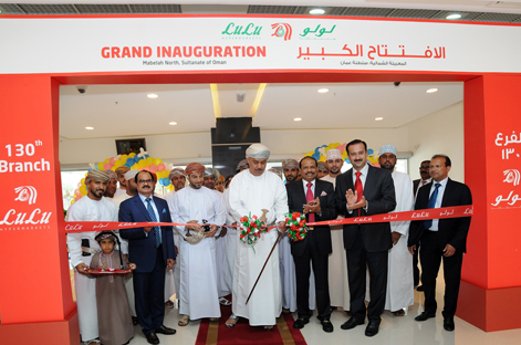 Lulu Hypermarket inaugurates its 130th Branch in Mabelah North