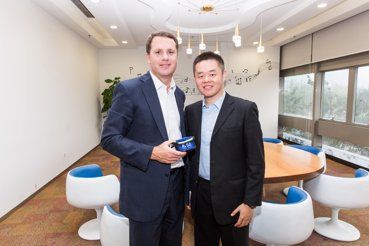 Walmart to invest $50 million China's largest local on-demand logistics and grocery O2O ecommerce platform New Dada