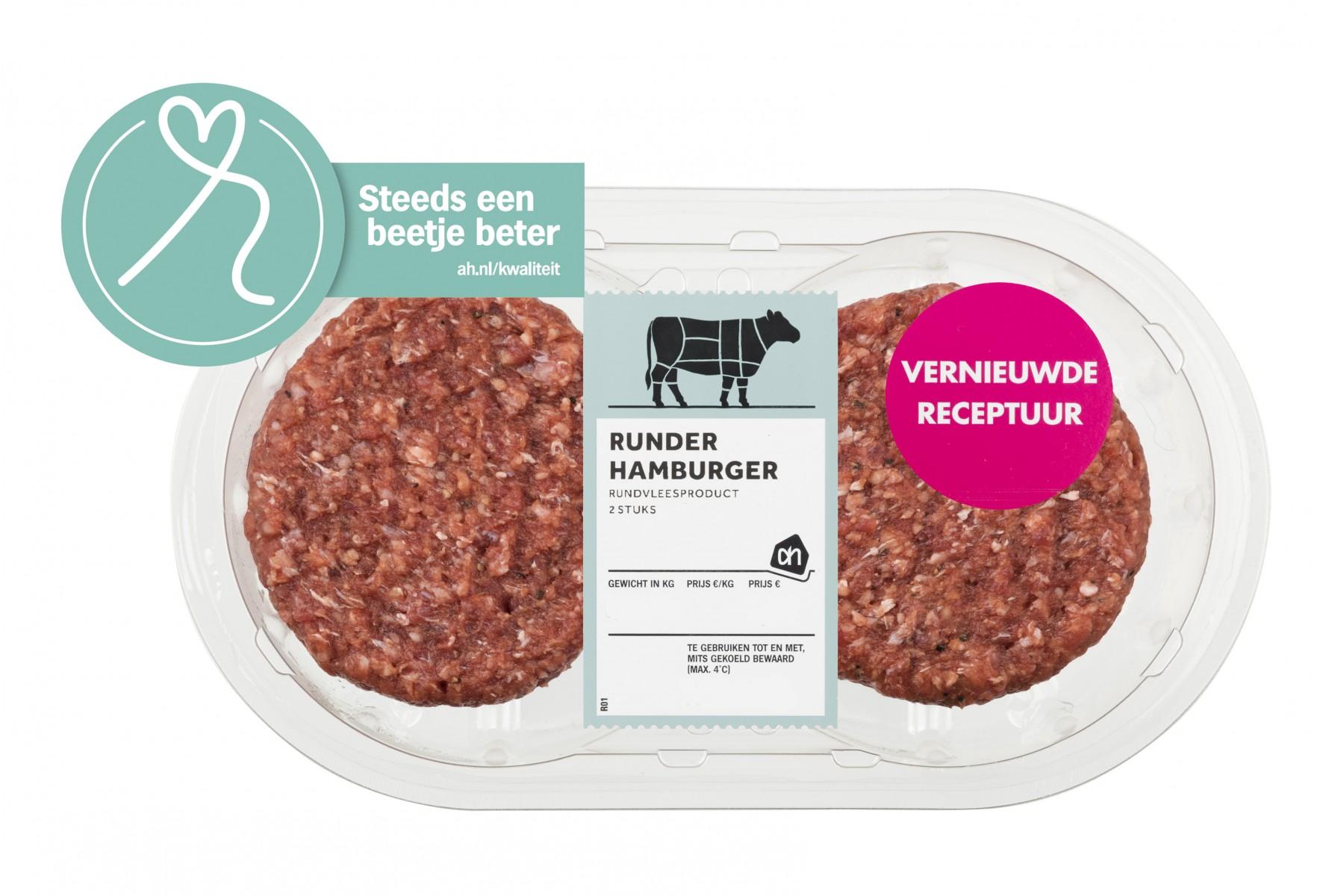 Meer smaak en minder toevoegingen in vleesproducten van Albert Heijn