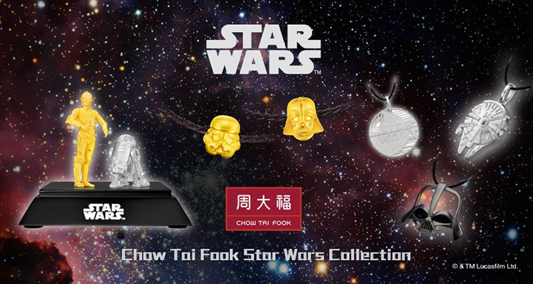 Chow Tai Fook celebrates the upcoming movie Rogue One: A Star Wars Story with new Star WarsTM Collection