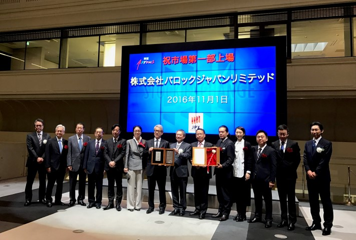 belle-international-associate-baroque-japan-limited-listed-on-tokyo-stock-exchange